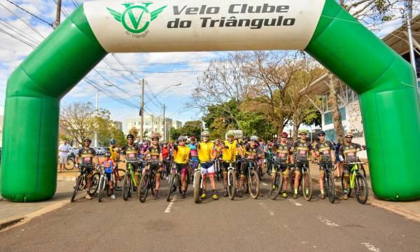 Parque Bike Está Aberto Ao Público À Partir Desta Quinta-feira Dia 22/08
